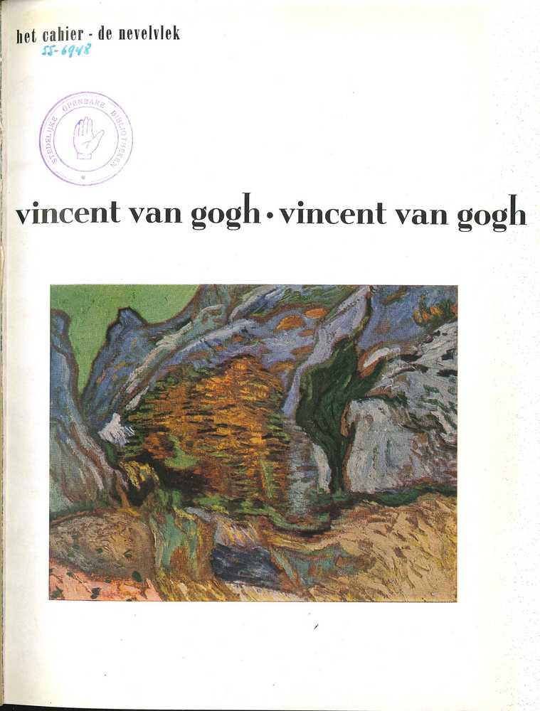 Het Cahier 2 (1955) Nr. 04bis.jpg
