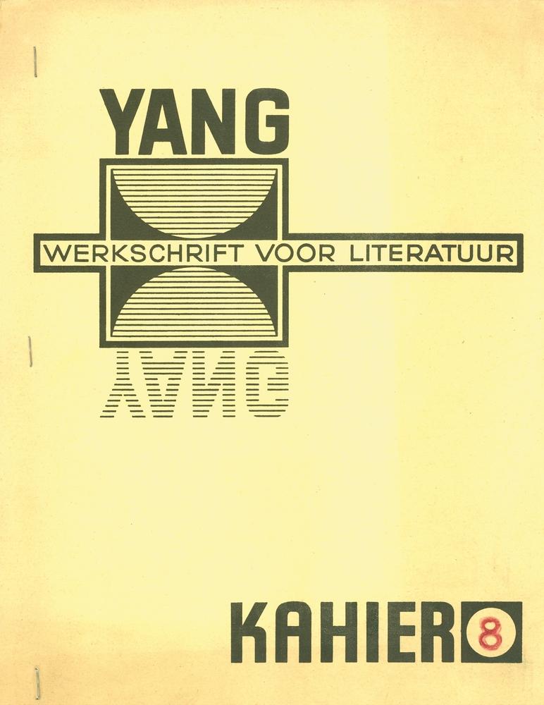 'Einde van een tijdrekening' Jan Vanriet