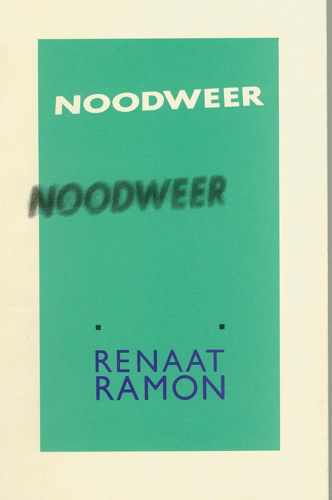 Noodweer - Renaat Ramon