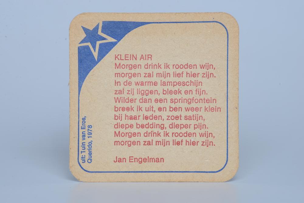 Engelman.JPG