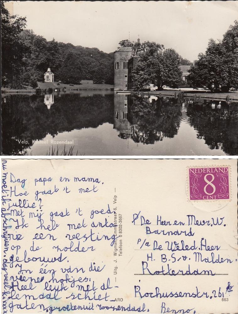 Het kasteel van Rozendaal, postkaart