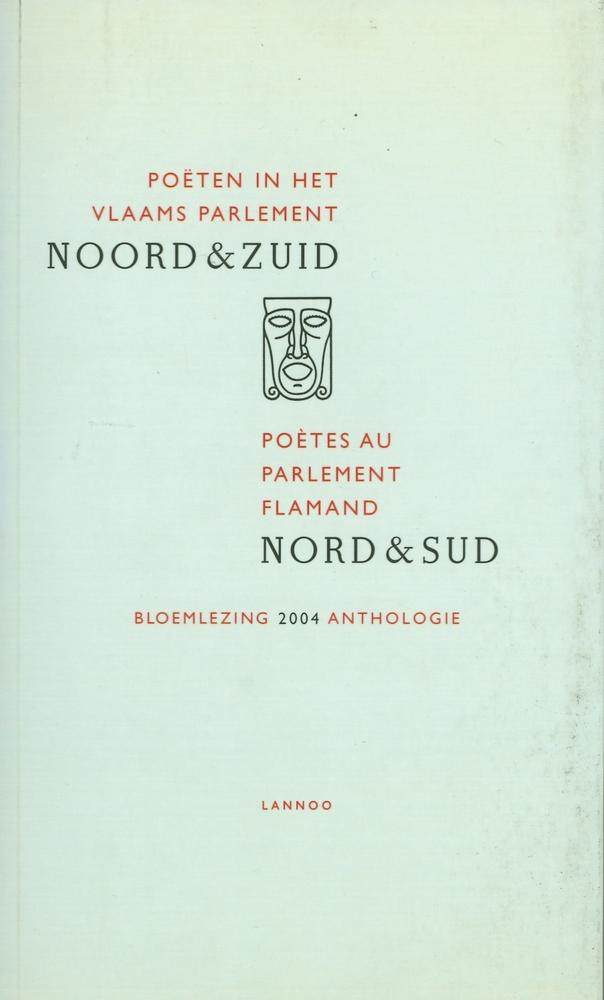 Cover Poëten in het Parlement