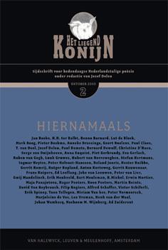 Cover tijdschrift Het Liegend Konijn