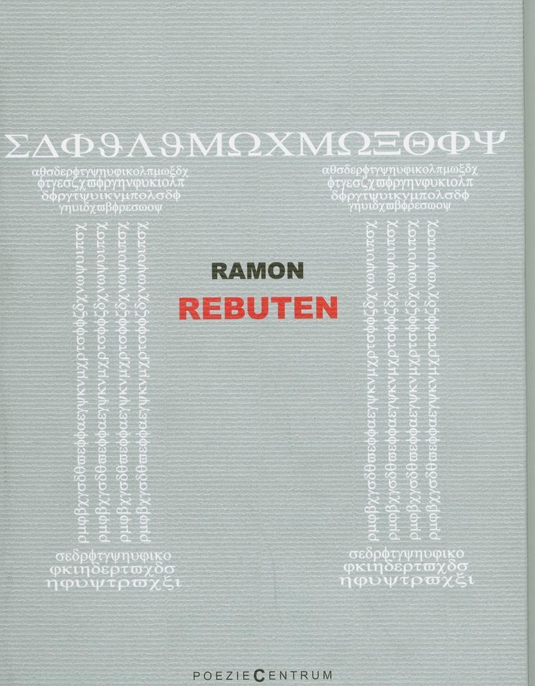 Rebuten - Renaat Ramon