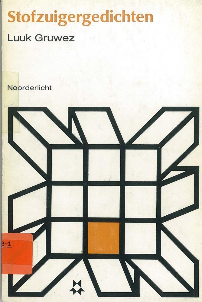 Stofzuigergedichten (Orion-DDB, 1973)