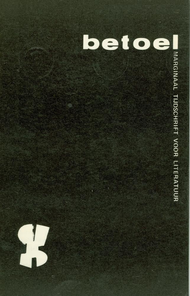 Tijdschrift Betoel, aflevering 1, september 1971