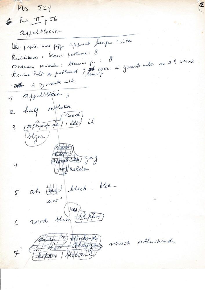 Transcriptie van een gedicht van Guido Gezelle door Christine D'haen