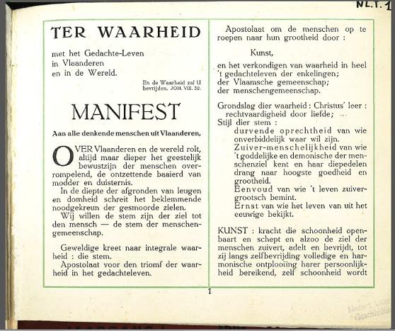 Manifest 1.png