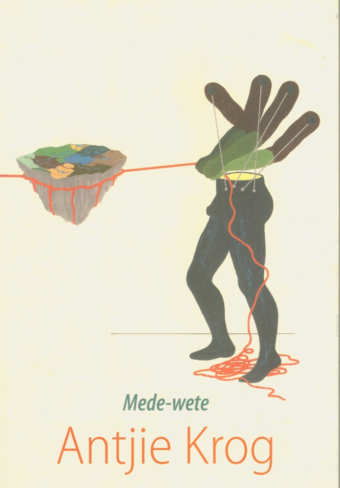 Medewete-cover_AFR.jpg
