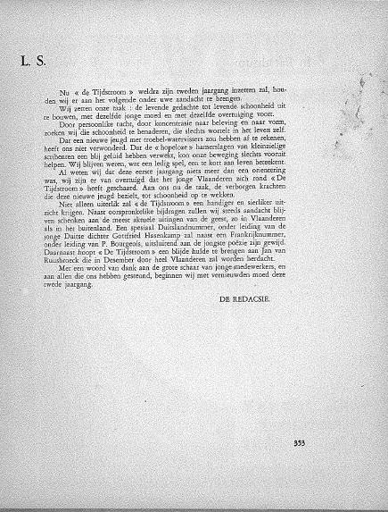 Manifest 2.JPG