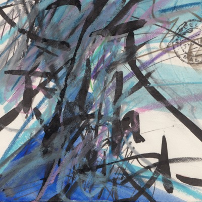 Beschilderde envelop Nic van Bruggen